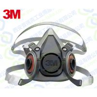 西安3M6200防毒面具防尘化学喷漆实验室气体工业劳保防护面罩