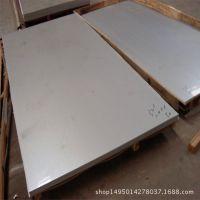 批发销售304不锈钢板 工业0cr18ni9不锈钢板