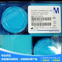 欢迎咨询 Meck Millipore密理博5um聚碳酸酯膜微孔过滤膜