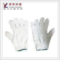 700g900g 棉纱手套 工业手套 防割、放热、防刺 普通劳保手套