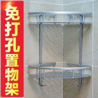 浴室用品用具墙角壁挂架厨房免打孔吸壁式收纳架卫生间置物架