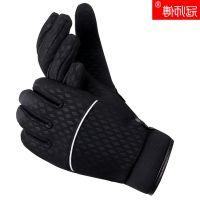 冬天保暖冬季女士手套加绒保暖户外骑行韩版潮款时尚运动分指全指