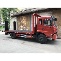 厂家长期供应各种大小规格的挖机平板运输车
