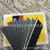 供应批发Tajima田岛LB50H美工刀片 精装标准型 18mm大号美工刀片