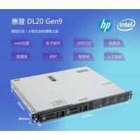 惠普(HP) DL20 Gen9 1U机架式服务器主机 I3 7100(冷插拔) 8G内存+1T硬盘