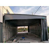 南翔镇大型移动仓库棚制作,嘉定区户外遮阳雨篷 布安装,鑫建华雨棚厂