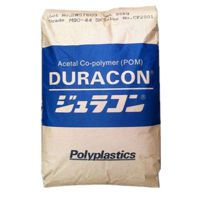 抗静电POMEW-02日本宝理 DURACON EW-02 导电 聚甲醛塑胶原料