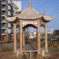 晚霞红石雕亭子厂家定做 单层小区广场休闲凉亭