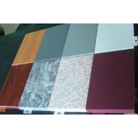 贵州曲面、木纹、冲孔铝单板厂家