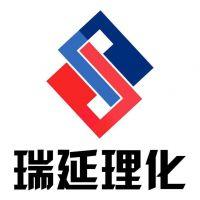 江苏瑞延理化高空工程有限公司