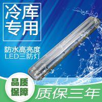 河南云轩60公分LED单双管9W18WT8冷库三防灯一体化支架灯防水防尘防爆