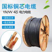 厂家直供金环宇电线电缆国标纯铜芯YJV 4X1.5-6平方四芯室外工程电缆线