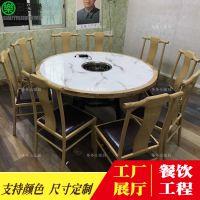 火锅店专用板式火锅桌 简约现代餐厅桌椅 多多乐家具定制