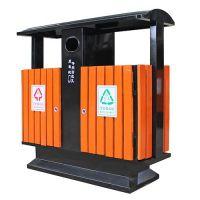 大量供应广州品兆公园 户外可分类塑料垃圾桶 钢木垃圾桶