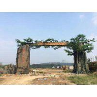 供应仿古树大门景观-承接农业观光园大门工程