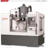 广速VMC7132小型加工中心 重切削精密数控加工中心三轴硬轨现货供应