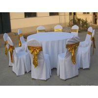 北京家具租赁会议桌椅 长条桌 折叠椅 桌布齐全 优惠低廉