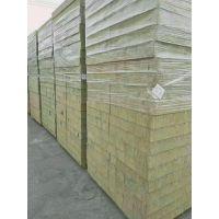 外墙岩棉保温板价格