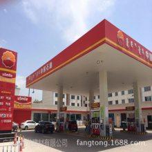加油站铝扣板天花生产厂家 供应中海石油加油站铝合金板吊顶材料