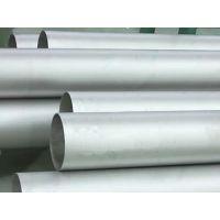 昆明哪里有卖44mm厚的X42直缝管线钢供应厂家