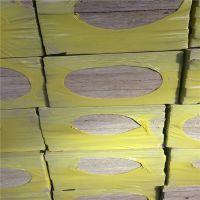 卓科销售岩棉保温板 建筑墙体用岩棉板价格
