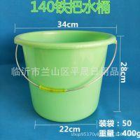 批发 大容量塑料水桶 收纳桶 家用手提清洁塑料桶 地摊货源
