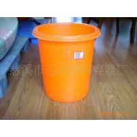 供应塑胶容器/塑料桶/调浆桶/兑制桶
