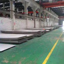 不锈钢板规格表 重庆不锈钢板加工厂