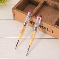 135#双用透明测电笔新品两用多功能测电笔电子试电笔