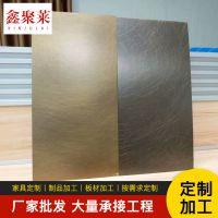 厂家直销 不锈钢彩板 304不锈钢彩色板 佛山彩色板 可配送到厂