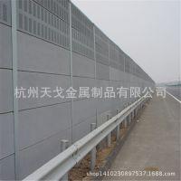 供应消音板  隔音板  冲孔网  冲孔板  音箱网  防风抑尘网