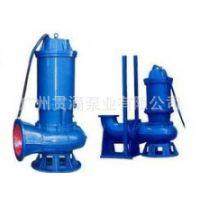供应大口径大流量潜污泵200WQ200-20-22清淤抽沙耐磨污水泵