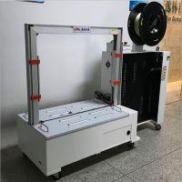 惠州全自动打包机厂家200L捆扎机零故障