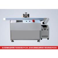 线性等离子清洗机,流水线专用等离子活化,COG,TAB,COF贴合前plasma处理