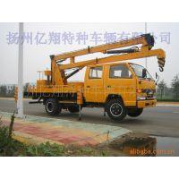 亿翔特种高空作业车 18米多利卡可旋转液压升降车