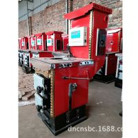 厂家批发 采暖炉燃煤家用暖气炉 反烧锅炉水暖地暖取暖