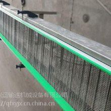 吉林模块式网带输送机 水平直线输送