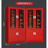 销售微型消防柜;消防柜哪个好;量大从优