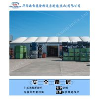 华烨厂家有铝合金冬季帐篷被企业用作囤货的地点 可随时扩宽场地