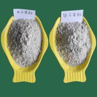生产销售建筑石膏粉粉刷石膏熟石膏生石膏