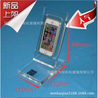 亚克力手机展示架 iPhone手机展台 苹果6手机展台托架
