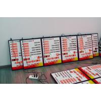 张掖YSY180817-1SCX安全无事故揭示牌供应