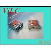3.0AF-A型USB母座=焊线式A母-铁壳卷边 蓝色胶芯 吸塑盘装