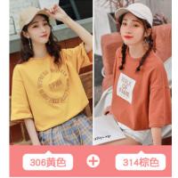 2019夏季爆款时尚T恤春款女装上衣宽松大码T恤处理便宜服装清货