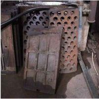 破碎机护板生产