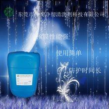 精细化工**预膜剂在管道表面形成保护膜 冷却设备预膜剂