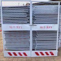 池州电梯防护门厂家工地安全门电梯井防护围栏网