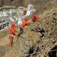 浙江SPIDER蜘蛛网-GSS2A型主动防护网工程案例