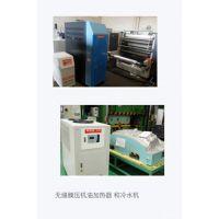 无缝镭射压印机配套模温机