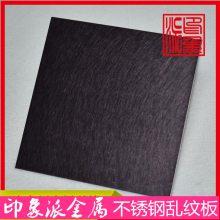 304不锈钢乱纹板厂家 佛山印象派金属供应乱纹褐色板材
